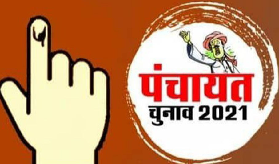 उत्तर प्रदेश पंचायत चुनाव: 2 व 3 मार्च को आएगी आरक्षण सूची