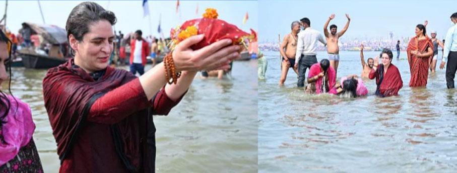 कांग्रेस महासचिव प्रियंका गांधी ने संगम में लगाई डुबकी