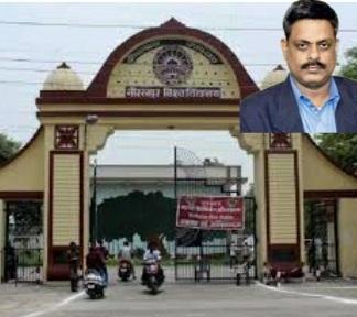 गोरखपुर विश्वविद्यालय में छात्रों ने लगाया पोस्टर- कुलपति लापता, खोजने वाले को नकद इनाम की घोषणा