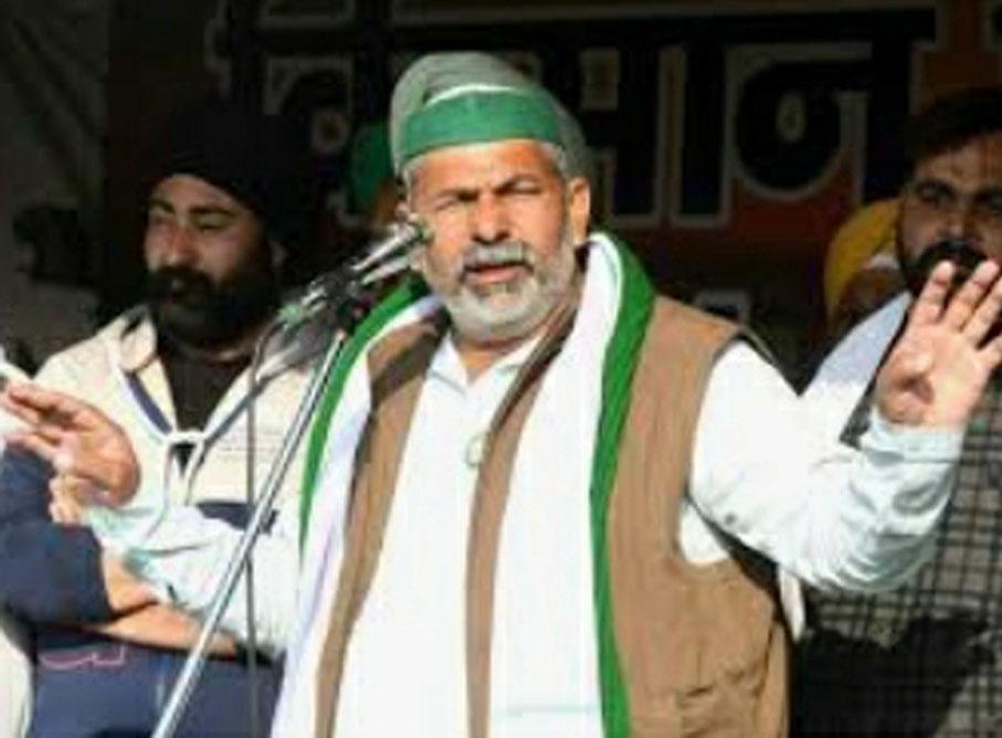 केंद्र सरकार को कोई राजनीतिक पार्टी नहीं, बल्कि व्यापारी चला रहे हैं: राकेश टिकैत