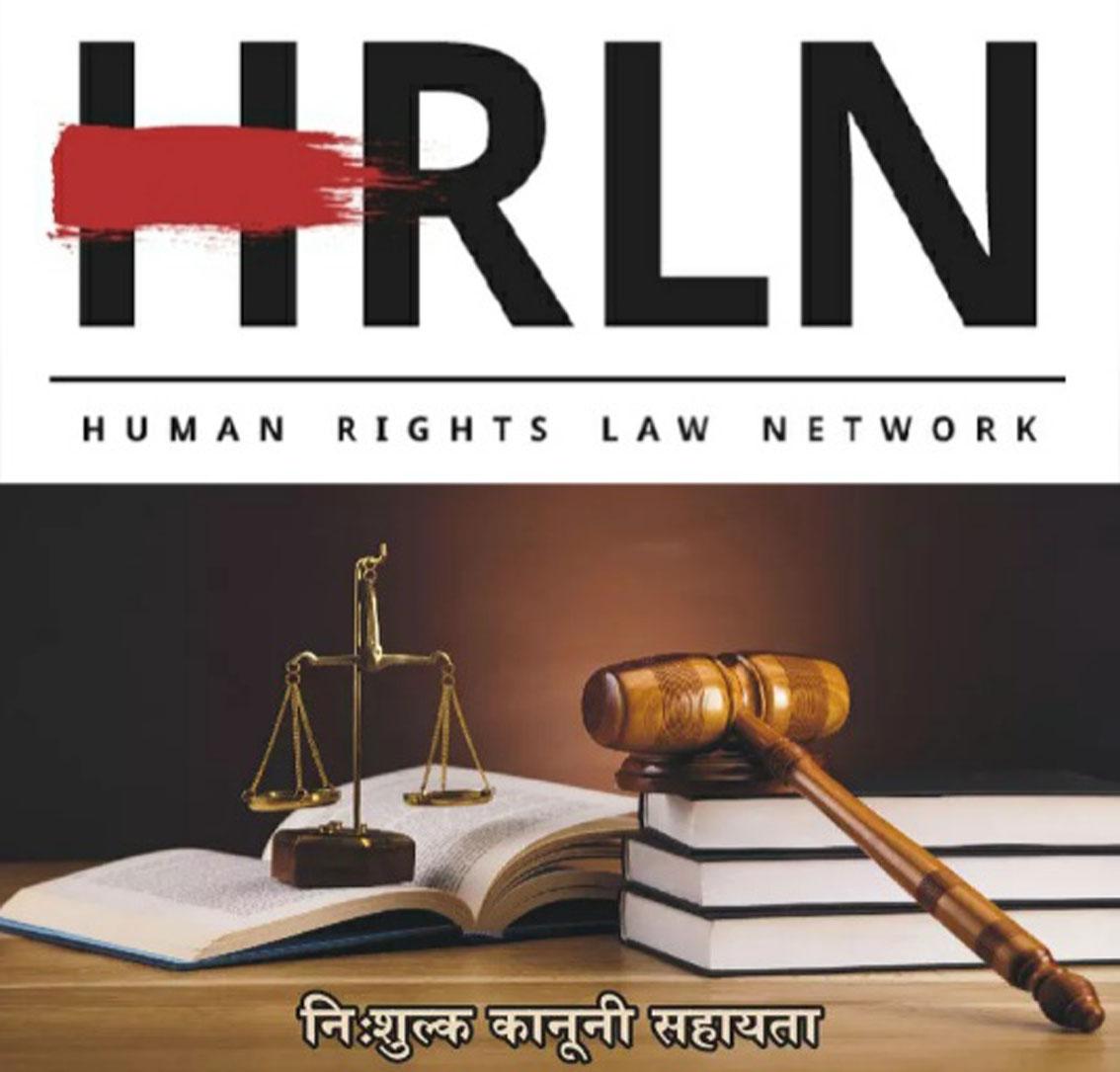 गोरखपुर में कानूनी सहायता एवं जागरूकता शिविर का आयोजन 23 जुलाई को