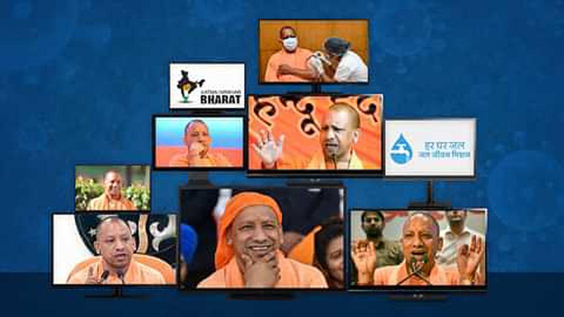 यूपी में 'विज्ञापन सरकार' : योगी सरकार ने साल भर में टीवी विज्ञापन पर खर्चे 160 करोड़ रुपये