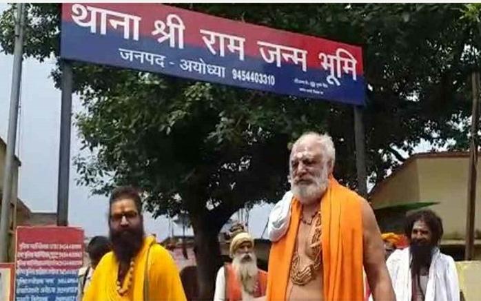 राम मंदिर निर्माण के नाम पर वसूले गये चंदे के पैसे मेंभ्रष्टाचार के खिलाफमहंत धर्मदास नेदर्ज़ कराया केस