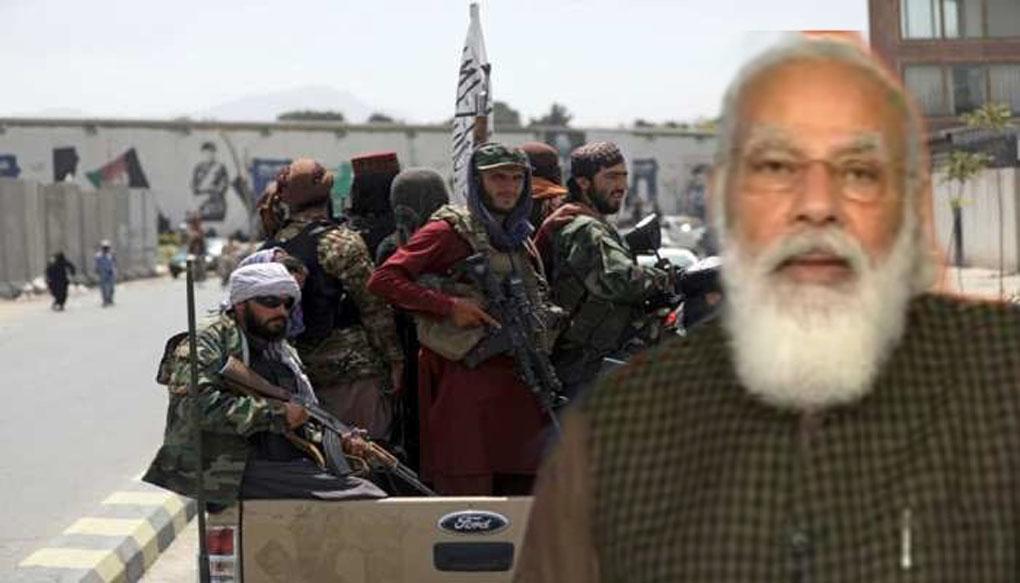 तालिबान पर चुप्पी का कारण भय या भ्रम