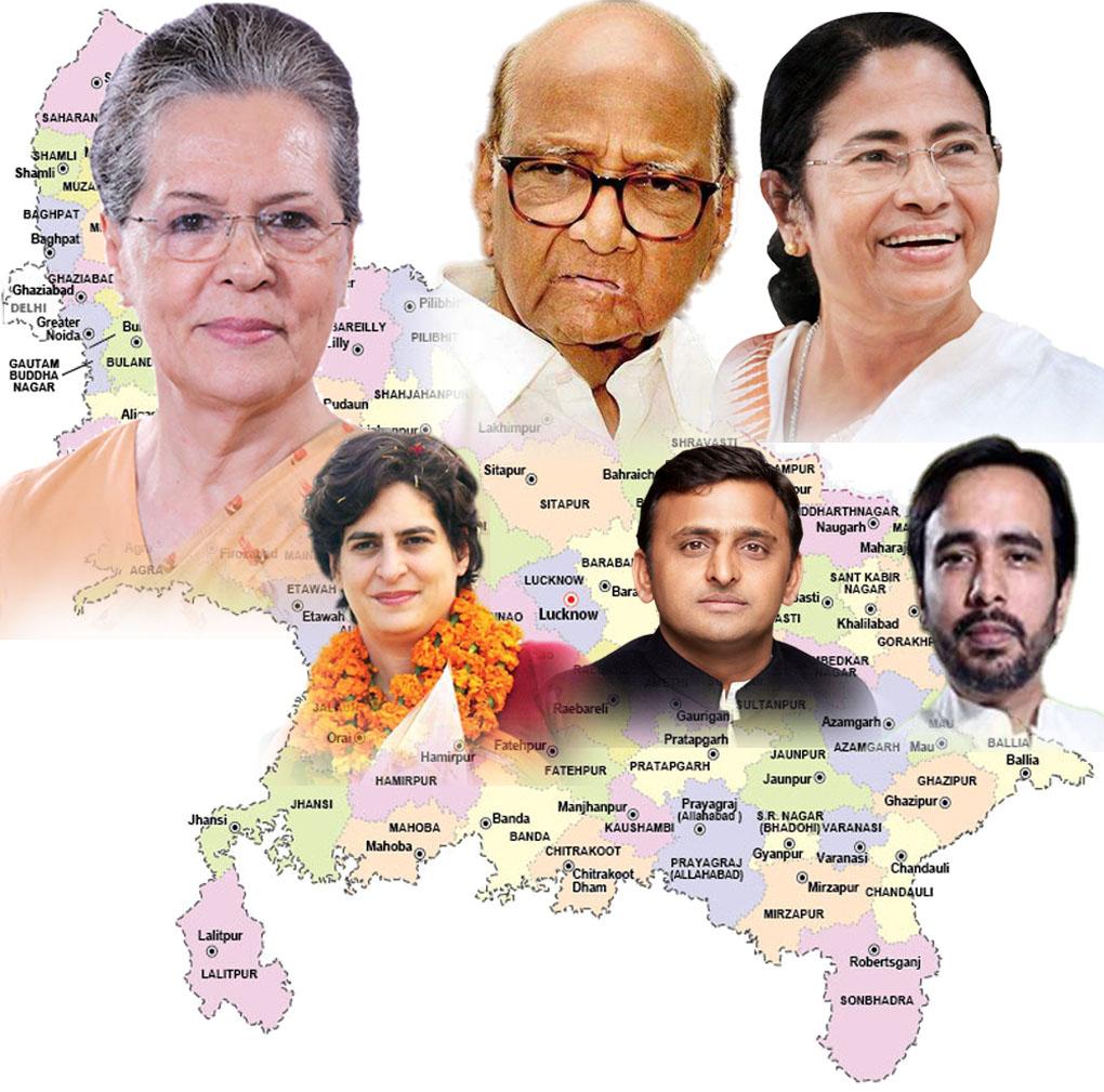 2024 लोकसभा चुनाव का रास्ता यूपी होकर ही जाना है