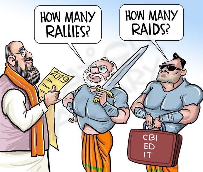 चुन-चुन कर सत्ता विरोधियों पर डाले जा रहे हैं ईडी और आयकर के छापे