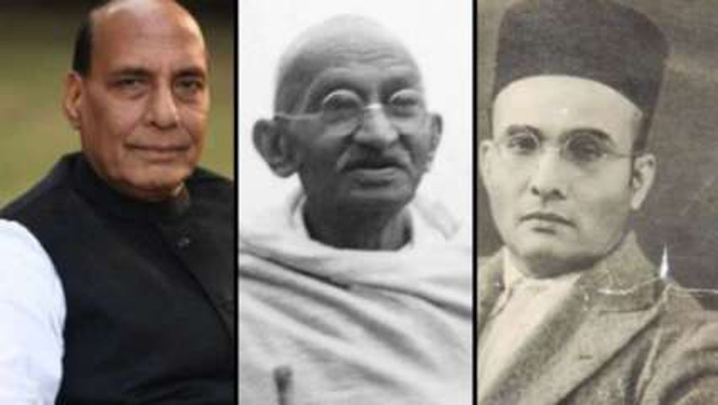 राजनाथ का बयान गांधी के विचारों को ख़त्म करने की साज़िश!